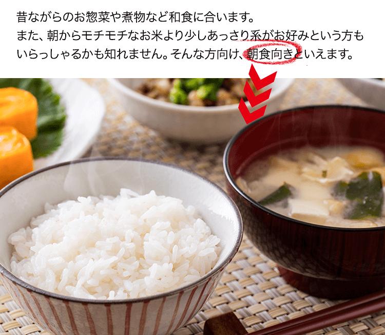 昔ながらのお惣菜や煮物など和食に合います。