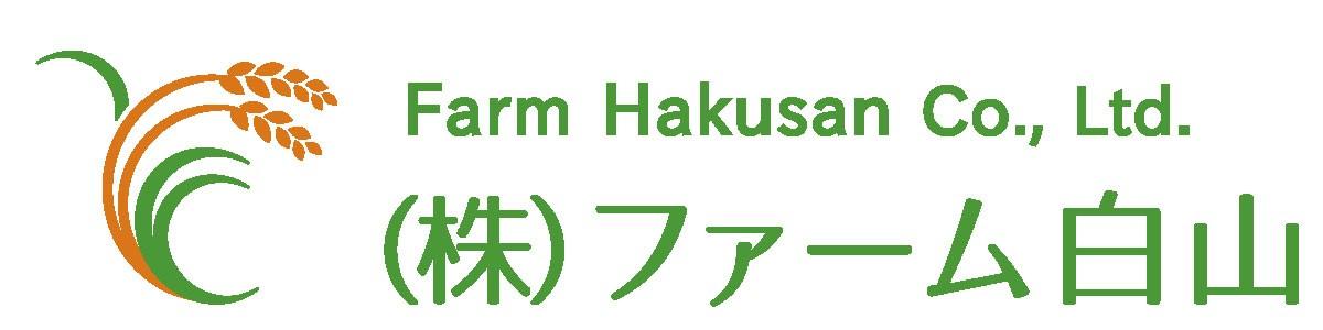 ファーム白山ヤフー店 ロゴ