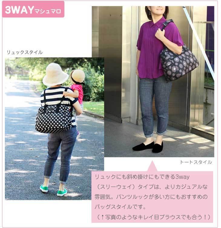 リュックにも斜め掛けにもできる3way (スリーウェイ)タイプは、よりカジュアルな 雰囲気。パンツルックが多い方にもおすすめの バッグスタイルです。
