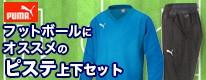 FILA ガールズ半袖T フロントの大きめロゴが可愛い