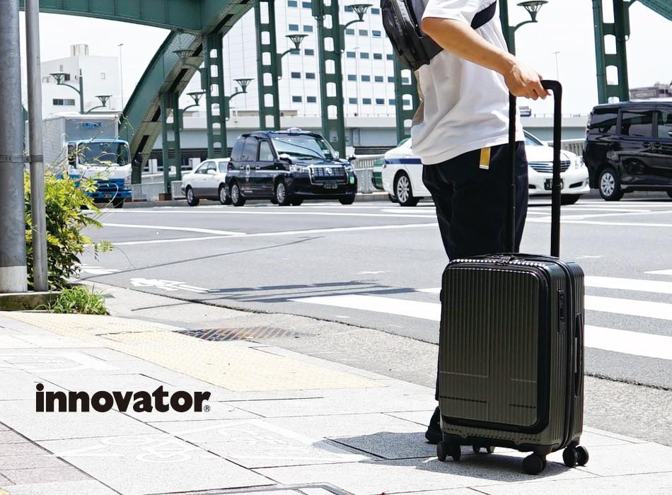 イノベーターのフロントオープン型ジッパーキャリーケースSサイズ