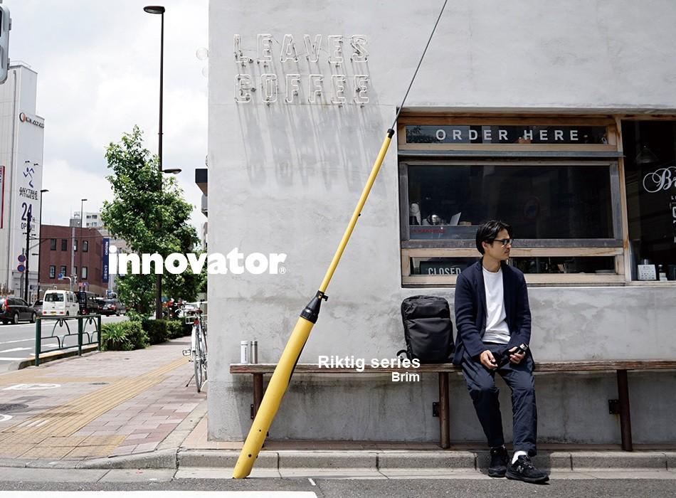 イノベーターのちょうど良いリュック。リクティグシリーズのブリム