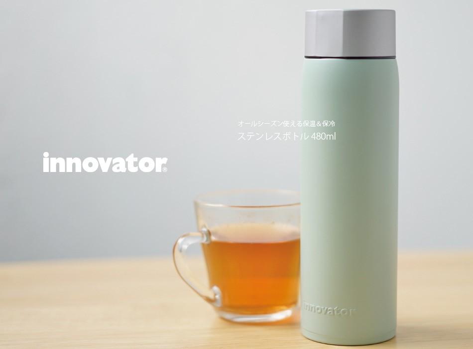 イノベーターのステンレスボトル480ml保温&保冷