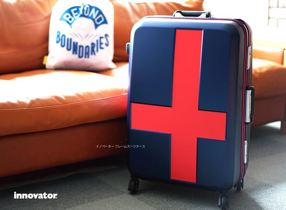 イノベーターのフレームスーツケースLサイズ定番ツートンカラー