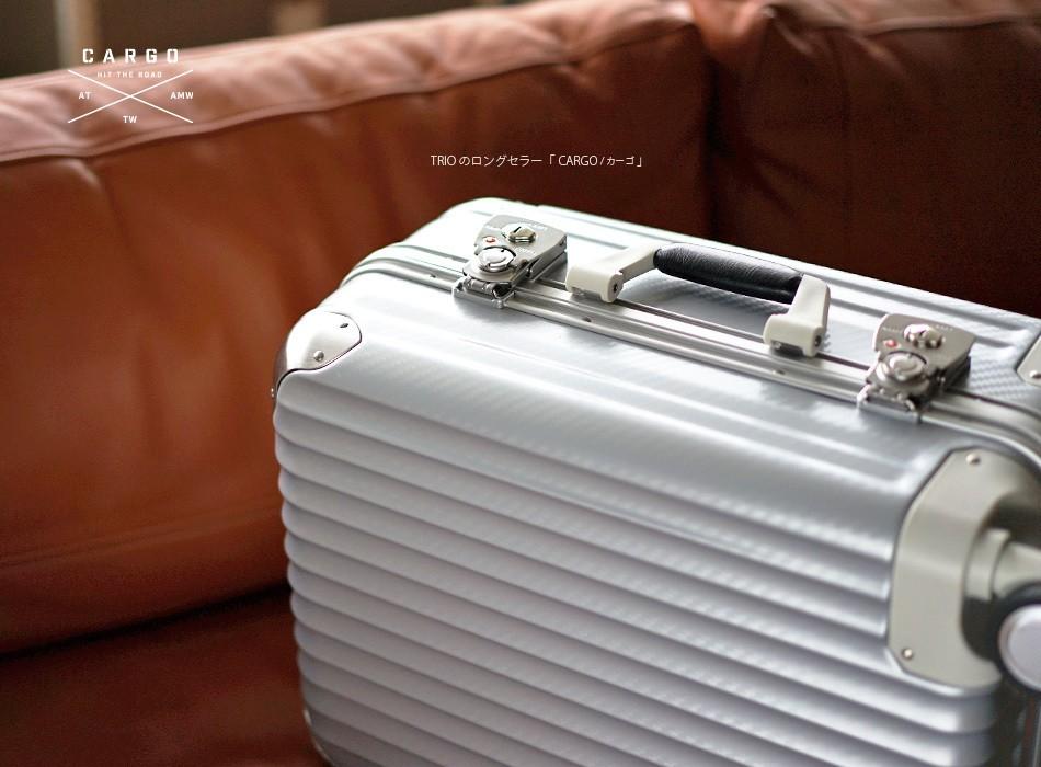 トリオのロングセラースーツケース。カーゴ