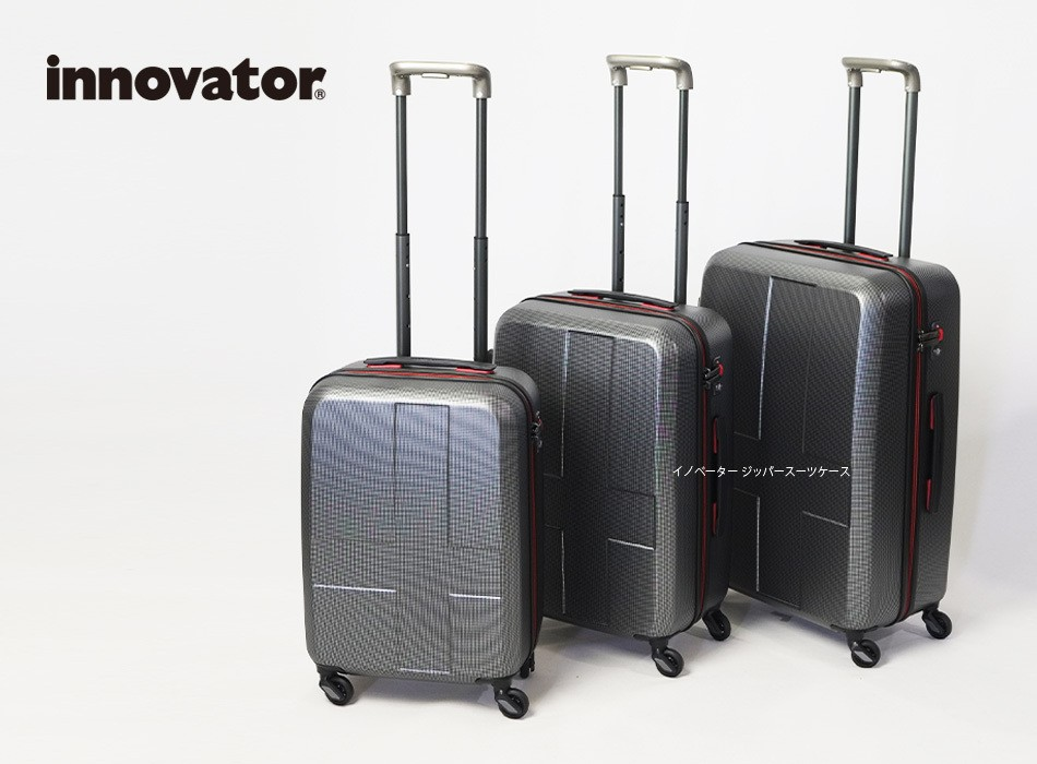 イノベーターのジッパーキャリーケースSサイズ