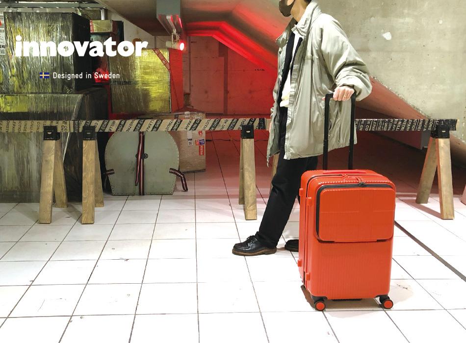 イノベーターのフロントポケット付きジッパーキャリーケースMサイズ