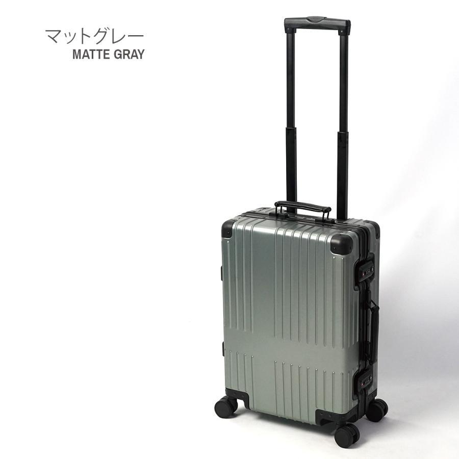 5b47d67aad ... イノベーター 新作 アルミスーツケース Sサイズ INV1811 1〜2日 機内持ち込み 36L innovator