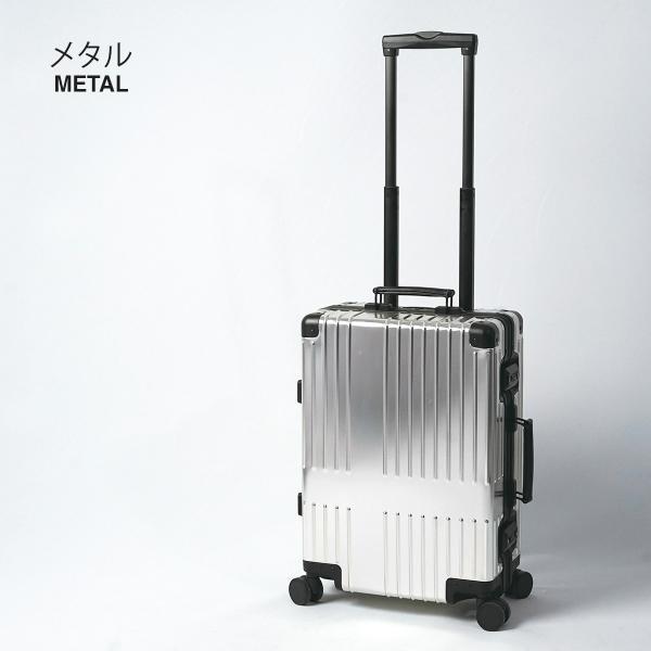 イノベーター アルミスーツケース メーカー直送  Sサイズ 2年保証付き INV1811 1〜2日 機内持ち込み 36L innovator TSAロック搭載 ダイヤルロック|haloaboxart|14