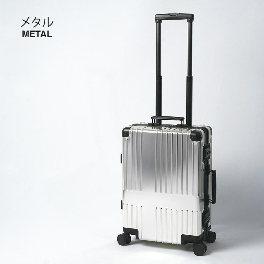 イノベーター スーツケース innovator inv1811 36L Sサイズ 機内持ち込みサイズ アルミキャリーケース アルミボデー 北欧 トラベル 送料無料 2年間保証|haloaboxart|14