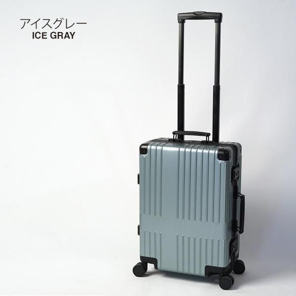 イノベーター アルミスーツケース メーカー直送  Sサイズ 2年保証付き INV1811 1〜2日 機内持ち込み 36L innovator TSAロック搭載 ダイヤルロック|haloaboxart|16