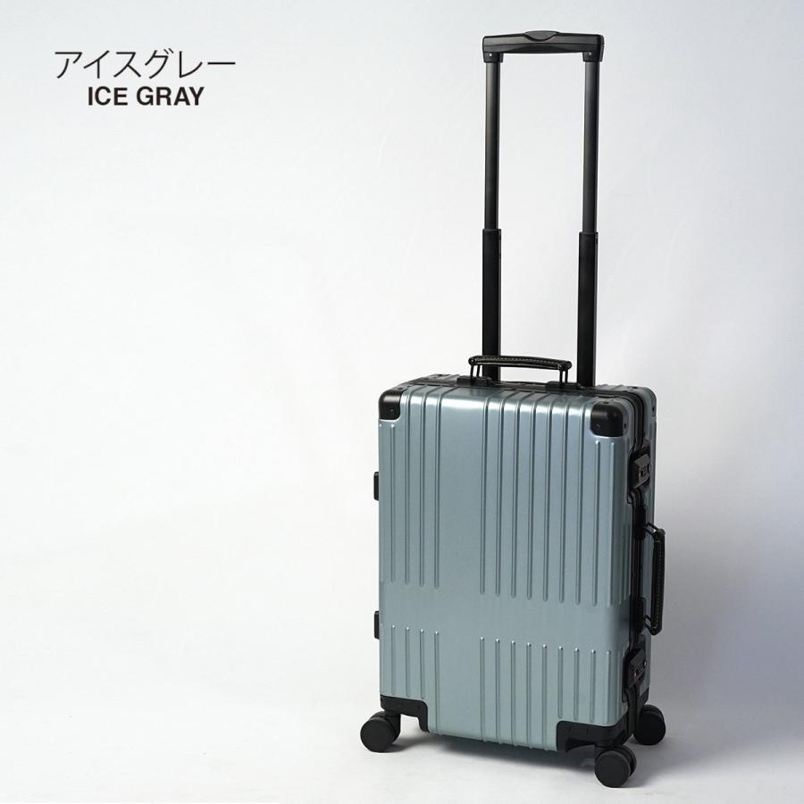 イノベーター スーツケース innovator inv1811 36L Sサイズ 機内持ち込みサイズ アルミキャリーケース アルミボデー 北欧 トラベル 送料無料 2年間保証|haloaboxart|16