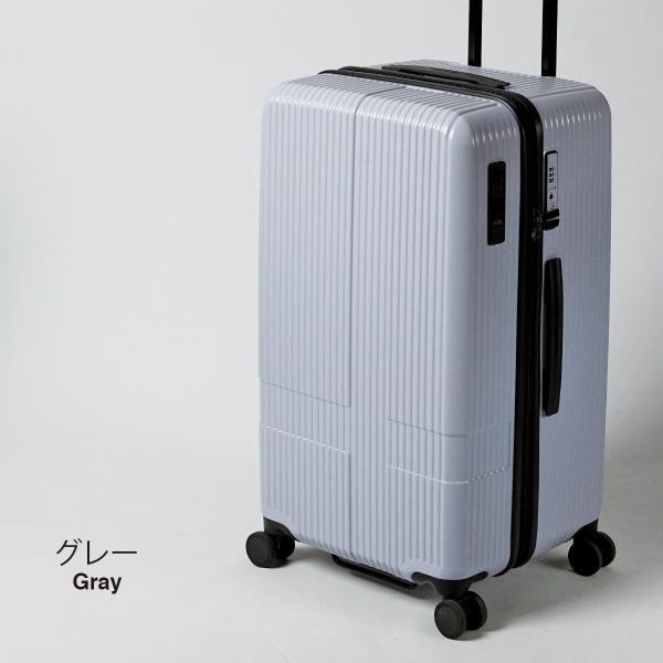 イノベーター スーツケース INV70 Mサイズ 75L 6〜7日用 ファスナータイプ エクストリーム innovator メーカ―直送|haloaboxart|14
