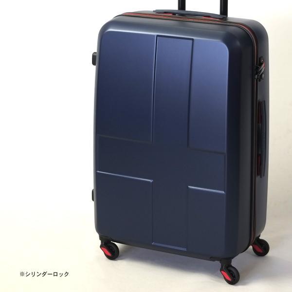 イノベーター スーツケース INV63 Lサイズ 70L 5〜6日 ファスナータイプ innovator メーカー直送|haloaboxart|13