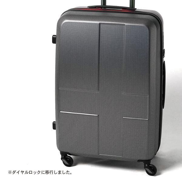 イノベーター スーツケース INV63 Lサイズ 70L 5〜6日 ファスナータイプ innovator メーカー直送|haloaboxart|15