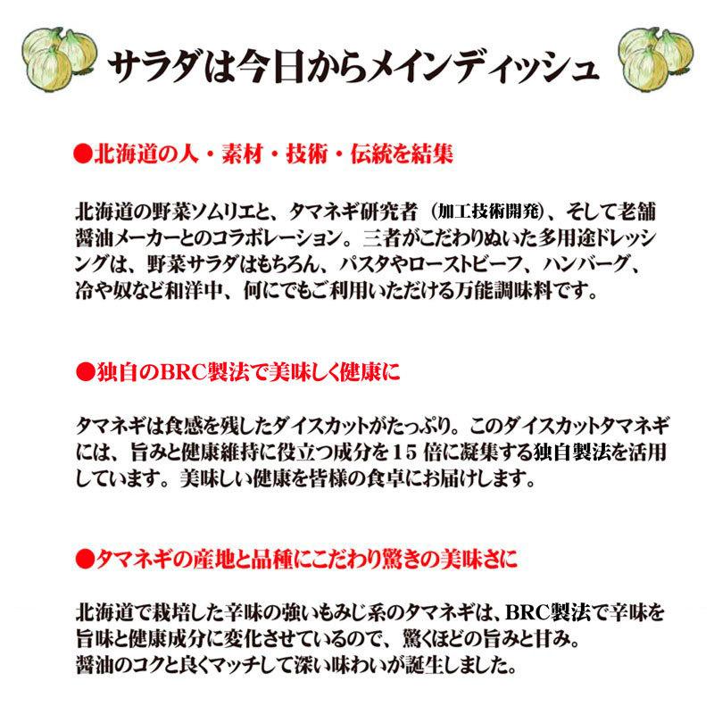 SAPPORO-hama-yaは、北海道の美味しいもの、身体に良いものを全国の皆様にお届けしています。中でも、美味しさと健康効果を併せ持つ食品をコンディショニング食品と名付けて、北海道から情報発信しています。