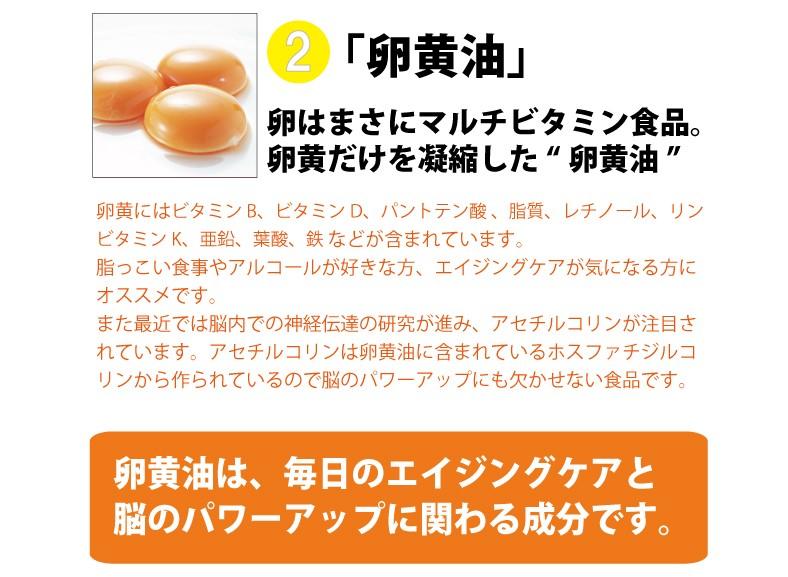 2.卵黄油 卵はまさにマルチビタミン食品。卵黄だけを凝縮した