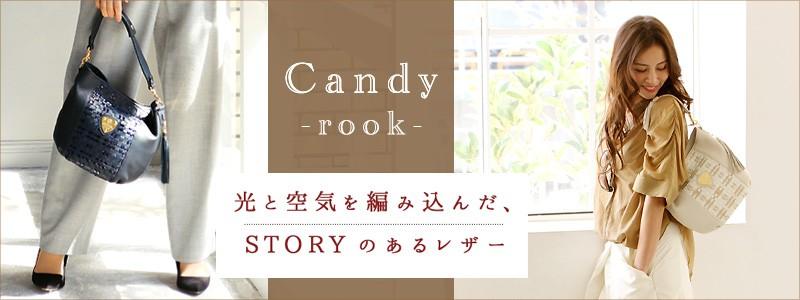 ATAO アタオ 神戸 キャンディルーク candy rook