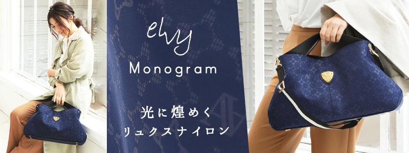 elvy monogram