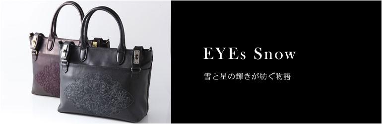 OtaniRyuji【大谷リュウジ】EYEs Snow