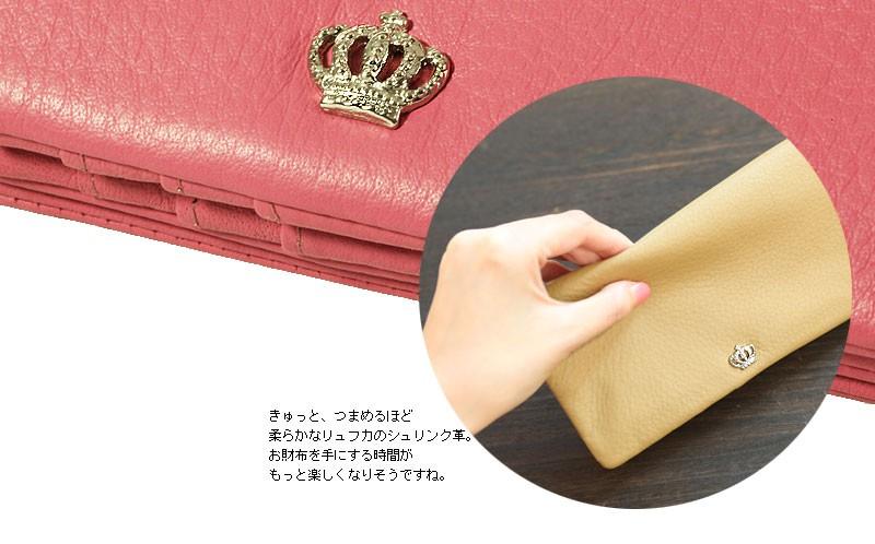 皇室御用達 濱野のロングセラースマホ長財布リュフカ
