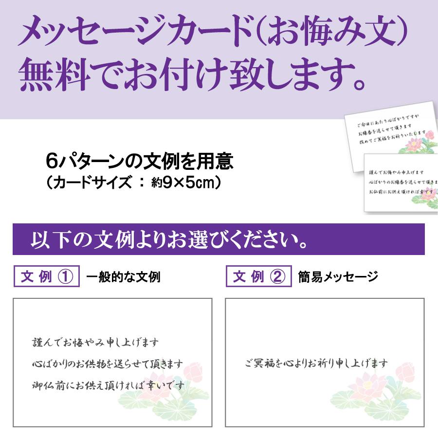 1_メッセージカード