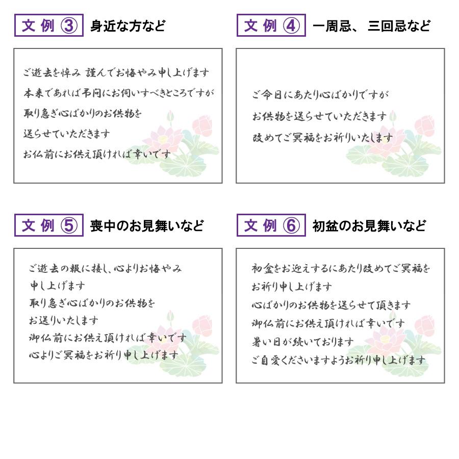 2_メッセージカード