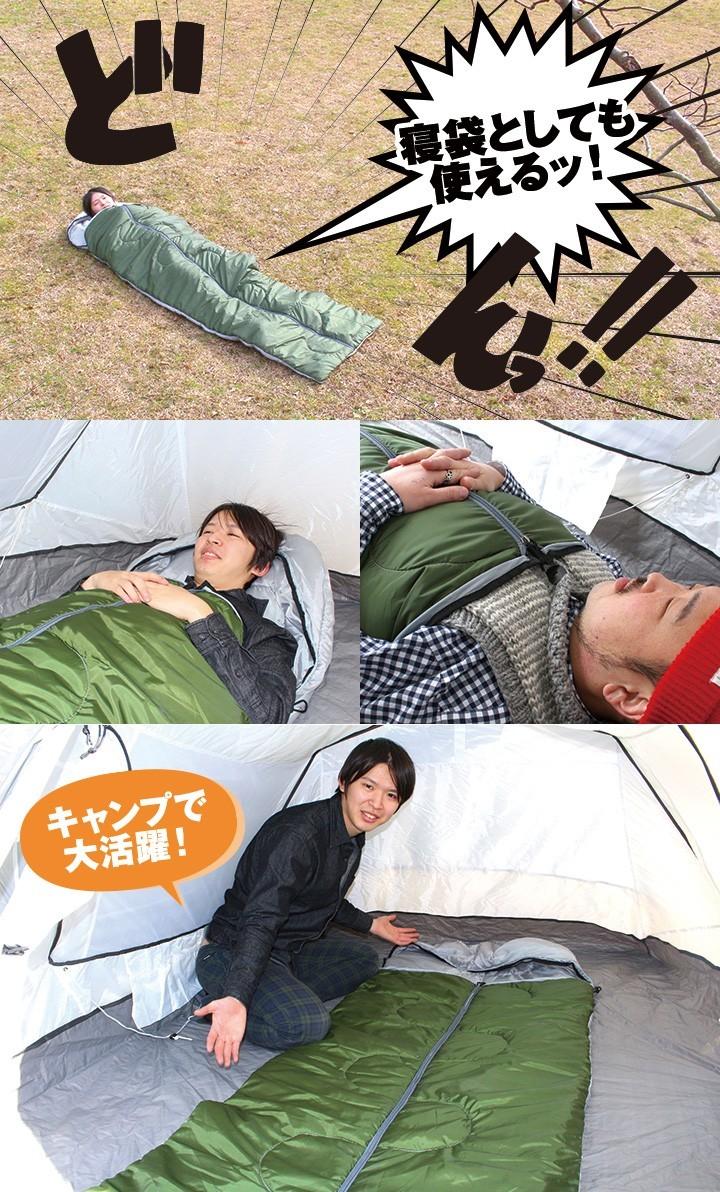 ハンモック専用のシュラフですが寝袋としてももちろん利用可