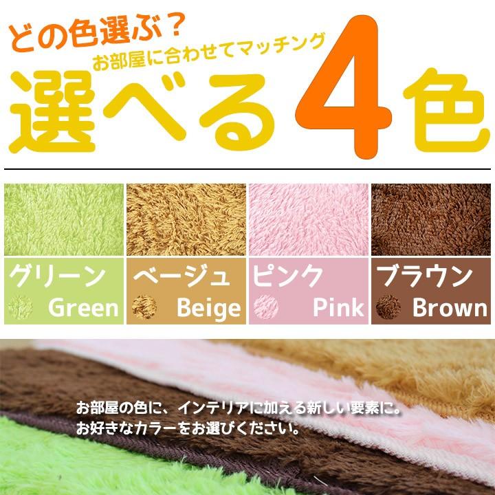 ゆらふわラグマットはグリーン、ベージュ、ピンク、ブラウンの4色から選べます