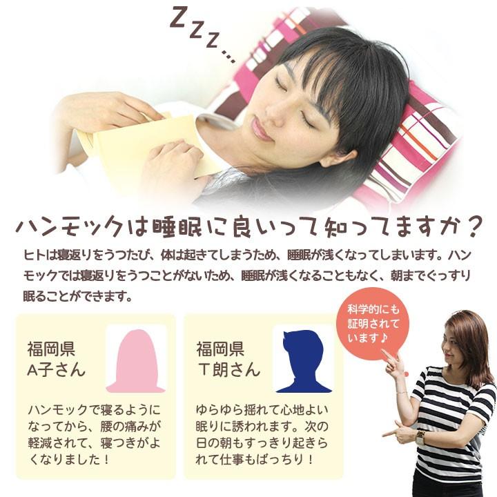 睡眠にいいハンモック専用の寝袋