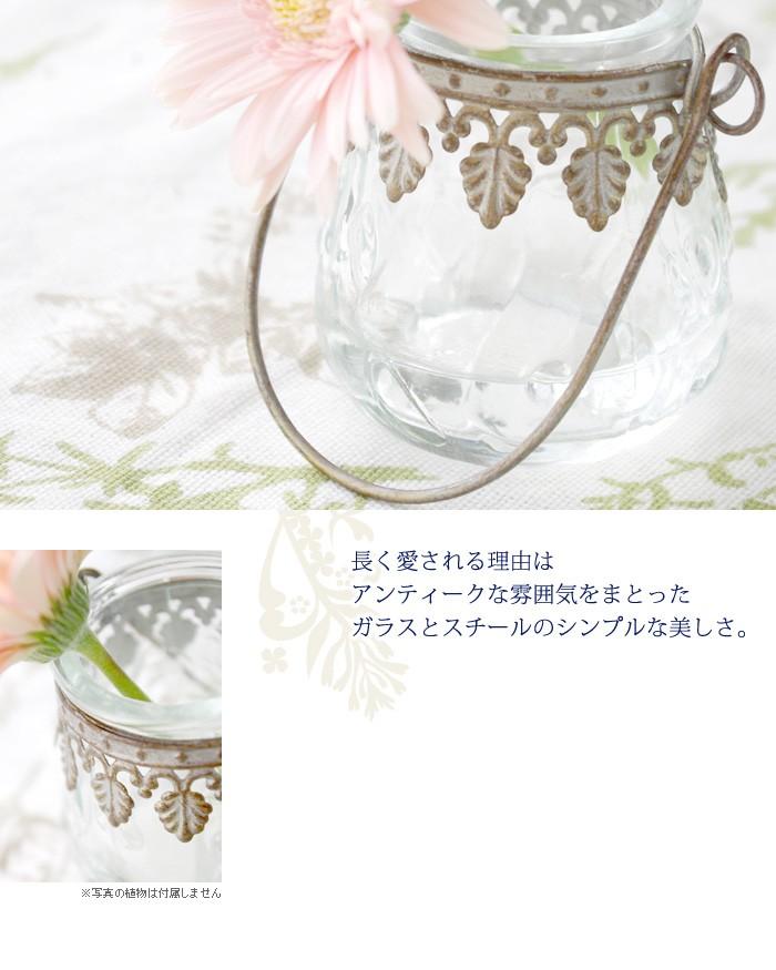 長く愛される理由はアンティークな雰囲気をまとったガラスとスチールのシンプルな美しさ。