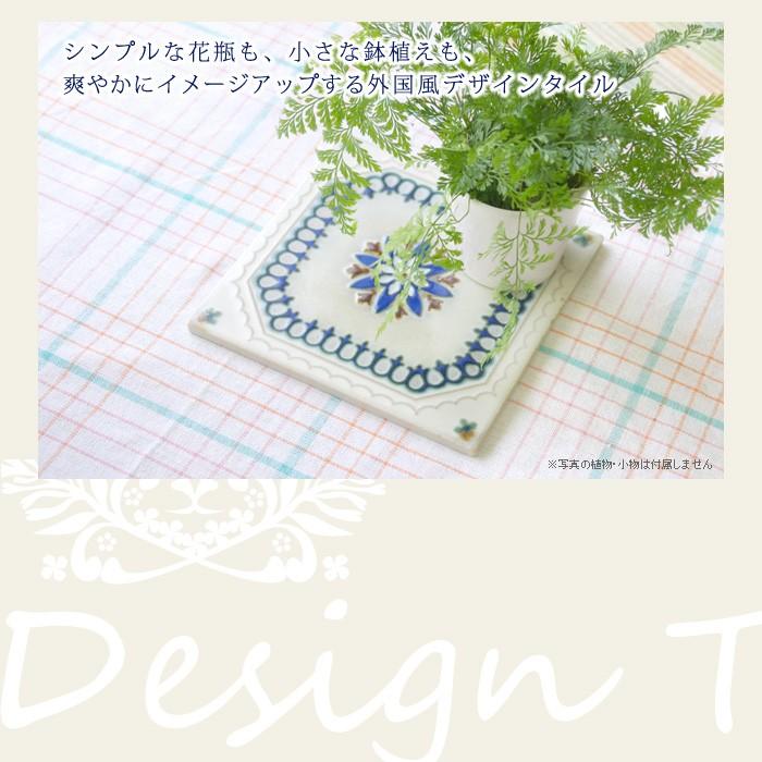 シンプルな花瓶も、小さな鉢植えも、爽やかにイメージアップする外国風デザインタイル