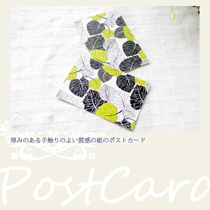 厚みのある手触りのよい質感の紙のポストカード