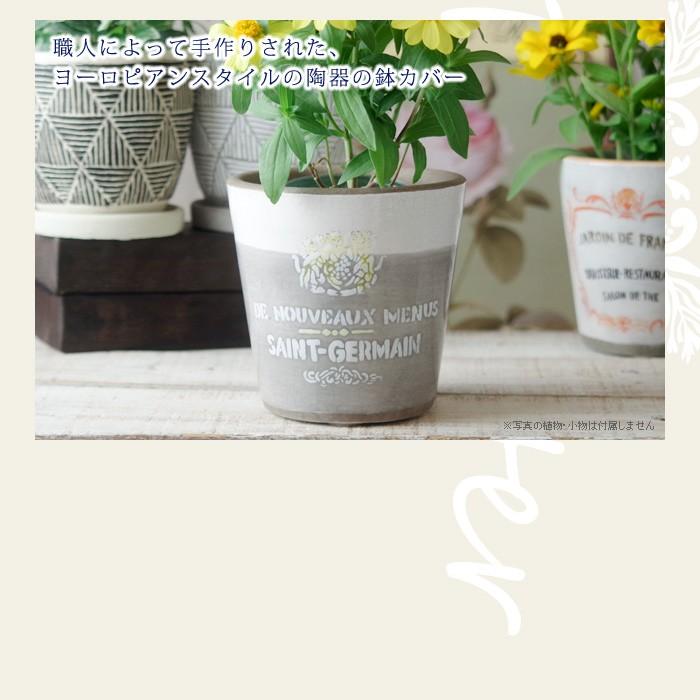 職人によって手作りされた、ヨーロピアンスタイルの陶器の鉢カバー