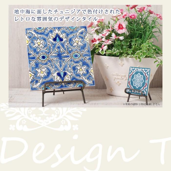 地中海に面したチュニジアで色付けされた、レトロな雰囲気のデザインタイル