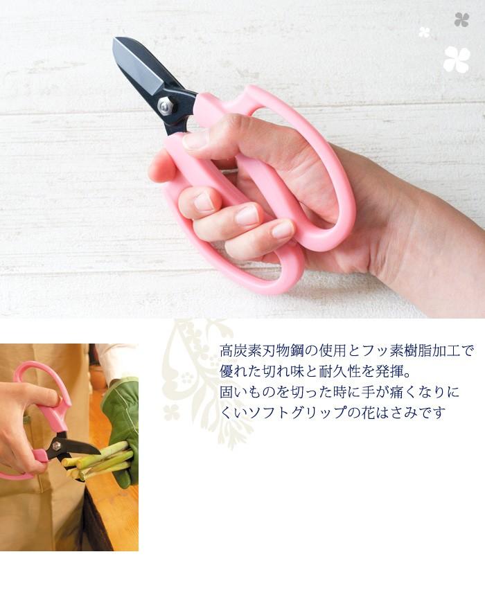 高炭素刃物鋼の使用とフッ素樹脂加工で優れた切れ味と耐久性を発揮。固いものを切った時に、手が痛くなりにくいソフトグリップのはさみです。