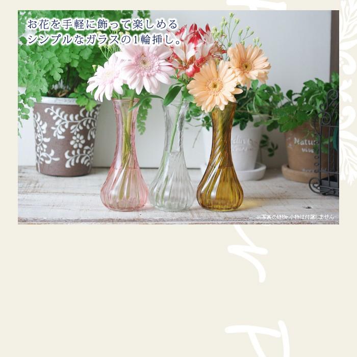 お花を手軽に飾って楽しめる、シンプルなガラスの一輪挿し