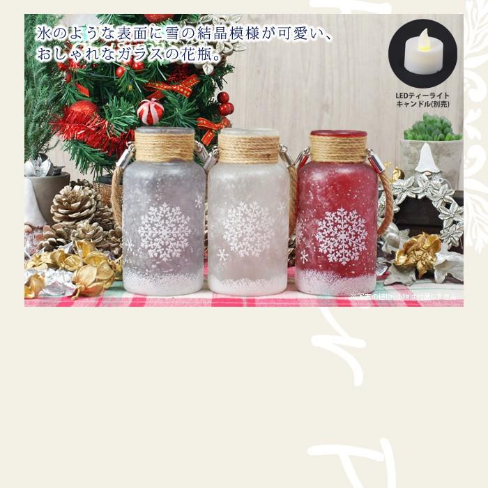 氷のような表面に雪の結晶模様が可愛い、おしゃれなガラスの花瓶。