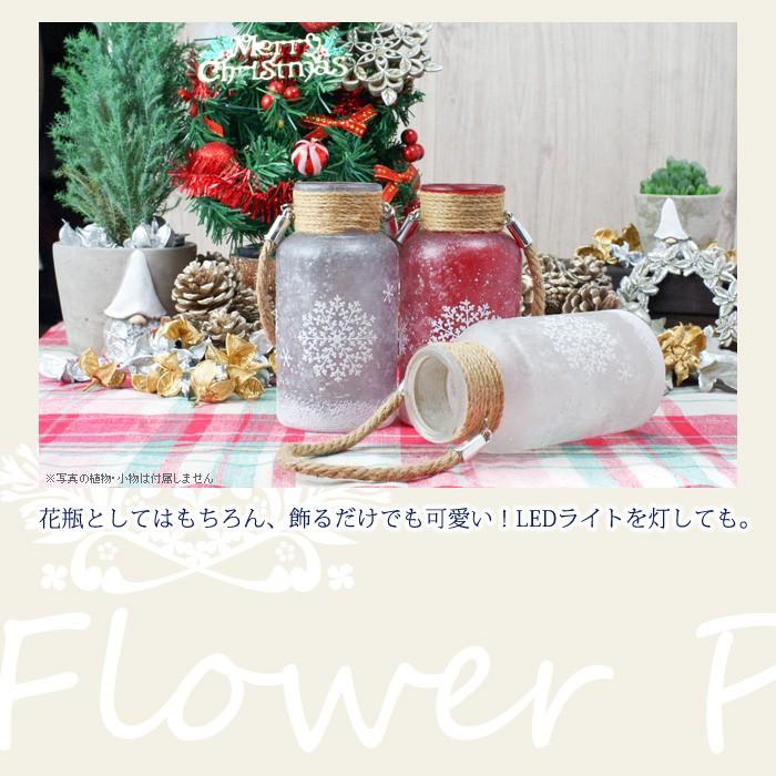花瓶としてはもちろん、飾るだけでも可愛い!LEDライトを灯しても。
