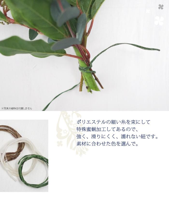 ポリエステルの細い糸を束にして、特殊蜜蝋加工してあるので、強く、滑りにくく、濡れない紐です。素材に合わせた色を選んで。