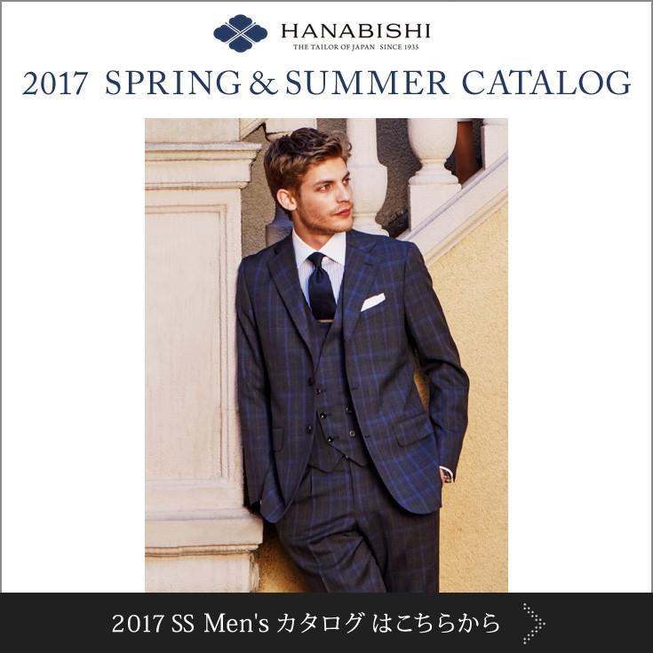 カタログ春夏,オーダースーツ,MEN'S
