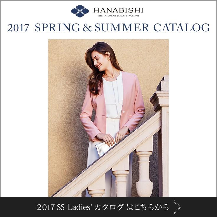 カタログ春夏,オーダースーツ,LADIES'