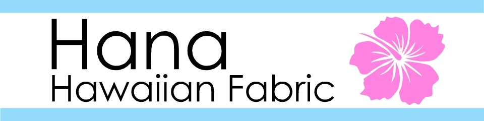 ハナ・ハワイアン・ファブリック ロゴ