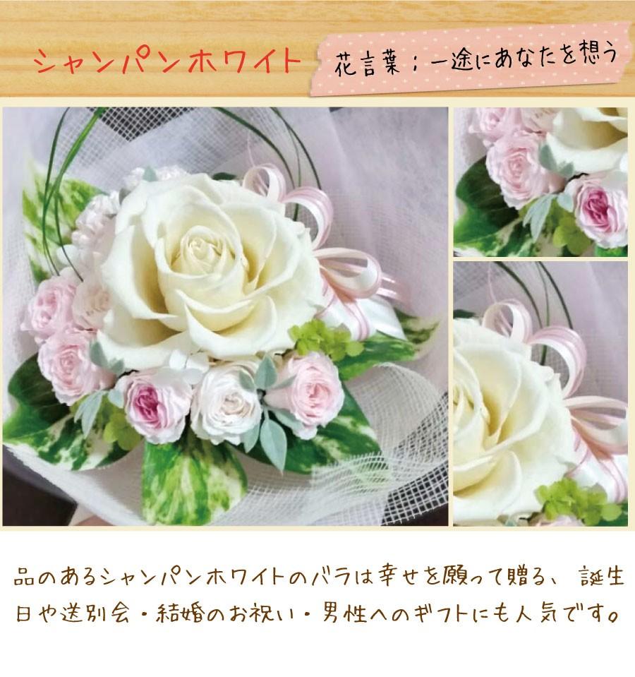 プリザードフラワー 花束