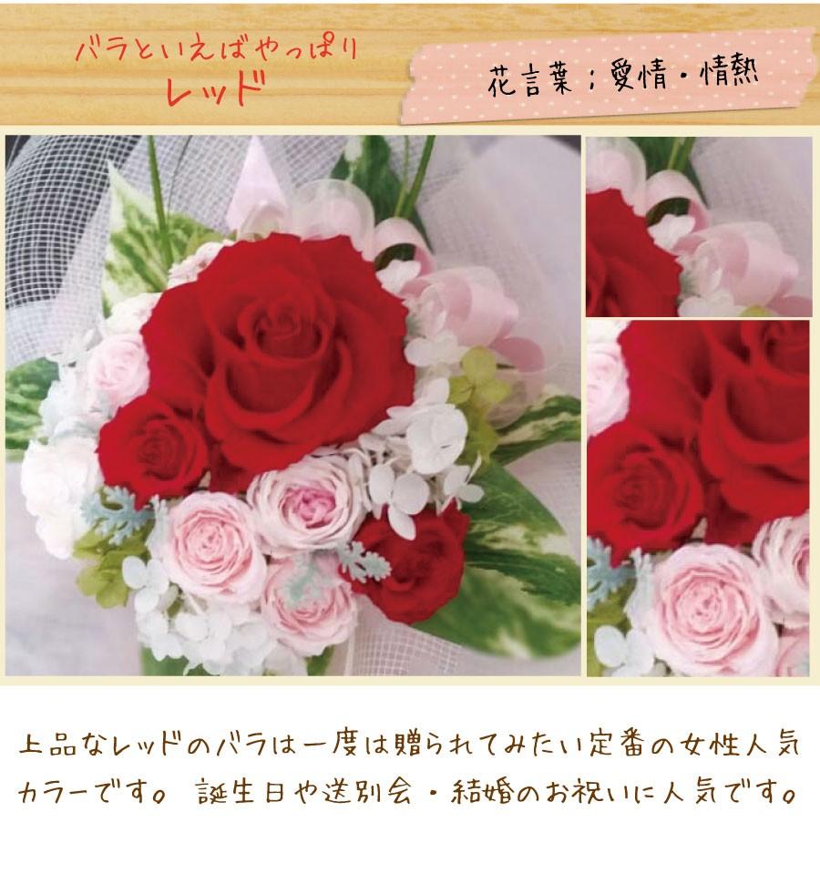 ブリザードフラワー 花束