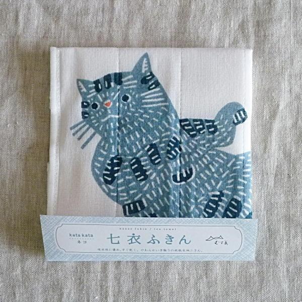 むす美 katakata ネコ 七衣ふきん |hanamomimo-zakkaten|10
