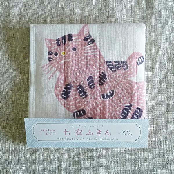むす美 katakata ネコ 七衣ふきん |hanamomimo-zakkaten|11
