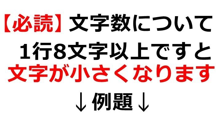 名入れオール説明-1