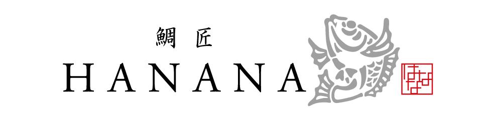 京都嵐山 鯛匠HANANA ロゴ