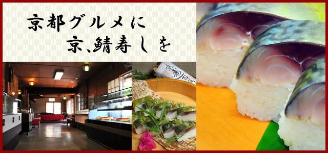 日経お取り寄せ寿司ランキング第一位に選ばれました!
